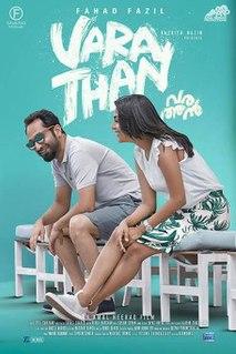 <i>Varathan</i> 2018 film by Amal Neerad