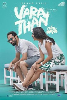 Varathan Movie poster.jpg