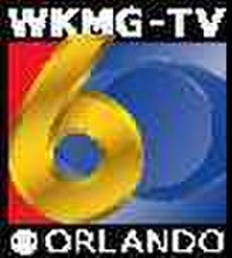 WKMG-TV - WKMG-TV logo from 1998.