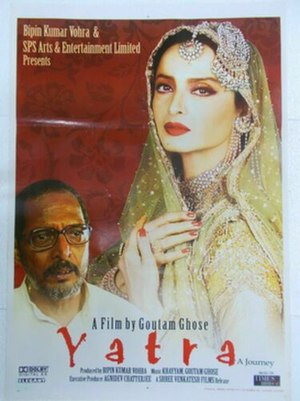 Yatra (film)