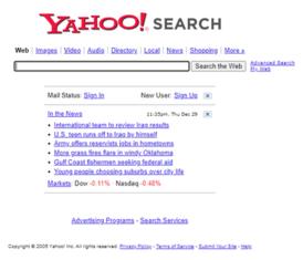 Ysearch 2005