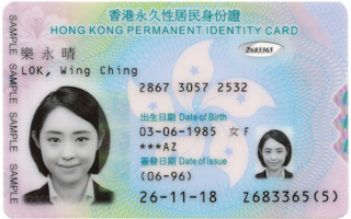 Hong Kong identity card official identity document for Hong Kong residents