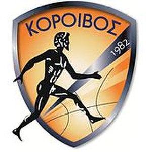 Koroivos B.C. - Image: A.S. Koroivos Amaliadas Basketball Logo