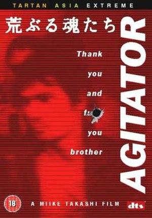 Agitator (film) - PAL DVD cover