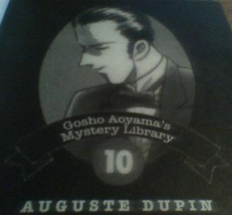 C. Auguste Dupin - Dupin, as he appeared in volume 10 of Detective Conan