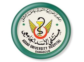 Al Assad University Hospital - Image: Al Assad University Hospital Logo