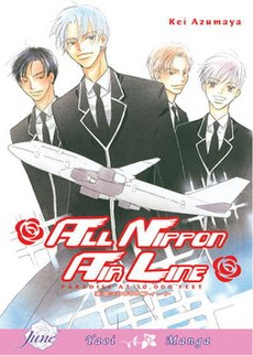 AllNipponAirLine Cover.jpg