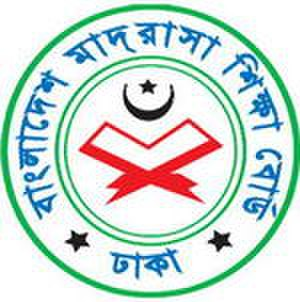 Bangladesh Madrasah Education Board - Image: Bangladesh Madrasah Education Board Logo