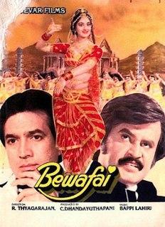 <i>Bewafai</i> 1985 film