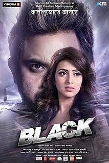 <i>Black</i> (2015 Bengali film)