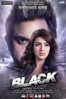 Black First Look.jpg