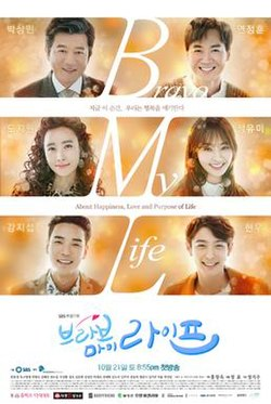 Bravo My Life (TV series) - Wikipedia