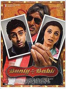 Bunty Aur Babli 2005 Hindi Full Movie Download BluRay 720p
