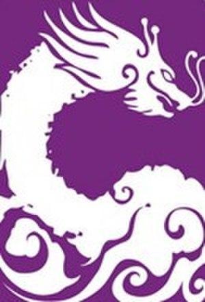Tangren Media - Image: CES logo 3