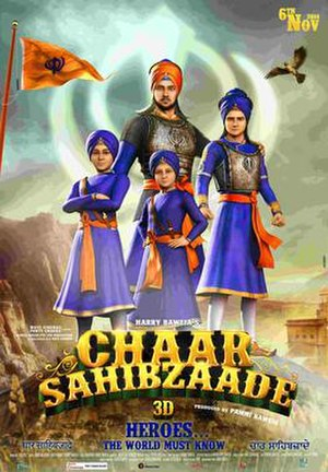Chaar Sahibzaade - Theatrical release poster
