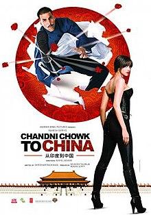 Chandni Chowk to China.jpg