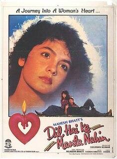 <i>Dil Hai Ke Manta Nahin</i> 1991 film by Mahesh Bhatt