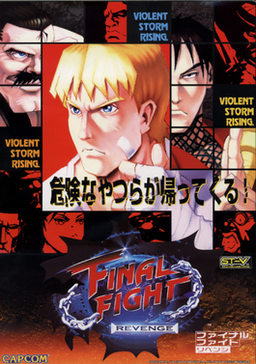 Arcade flyer for Final Fight Revenge
