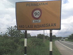 Malaysian National Speed Limit signboard.
