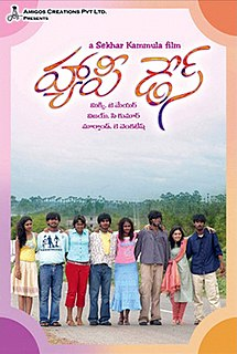 <i>Happy Days</i> (2007 film) 2007 Telugu film directed by Sekhar Kammula