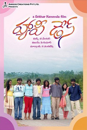 Image Result For Students Tamil Movie