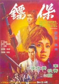 <i>Have Sword, Will Travel</i> 1969 film by Chang Cheh