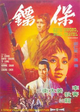 Have Sword, Will Travel - Film poster