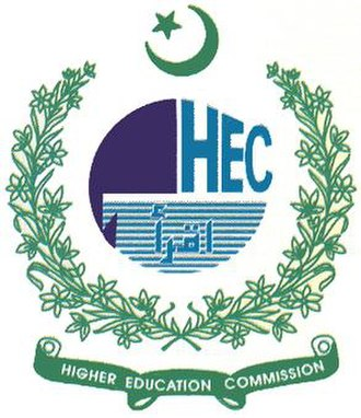 Higher Education Commission of Pakistan - Image: Higher Education Commission of Pakistan (logo)