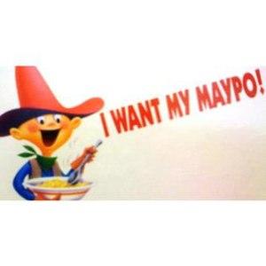 Maypo - Image: I want my Maypo