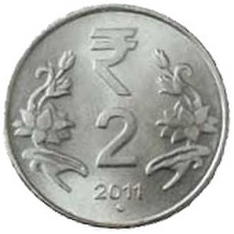 Indian rupee sign - New two-rupee coin with the Rupee sign.