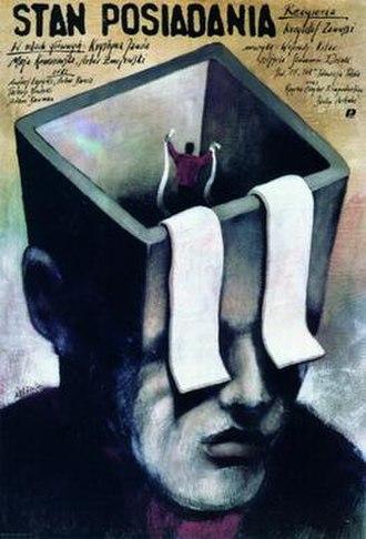 Inventory (film) - Film poster