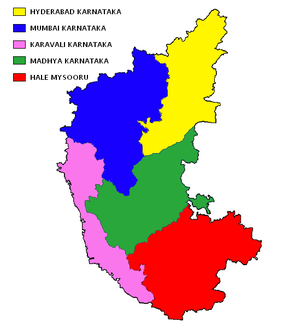 Unification of Karnataka - Political Divisions of Karnataka post Independence.