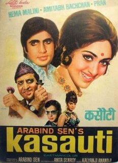 <i>Kasauti</i> 1974 Indian film
