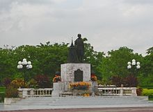 King Mongkut MNT at KMITL.jpg