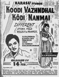 <i>Koodi Vazhnthal Kodi Nanmai</i> (1959 film) 1959 film by D. S. Rajagopal