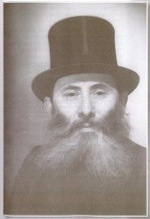 Menachem Mendel Kasher - Image: MM Kasher