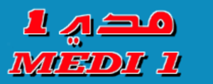 Medi1 Radio - Medi 1's former logo in both Arabic and French