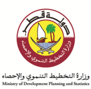 Ministry of Development Planning and Statistics - Logo of The Ministry of Development Planning and Statistics