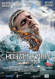 <i>Terra Nova</i> (2008 film) 2008 film by Aleksandr Melnik