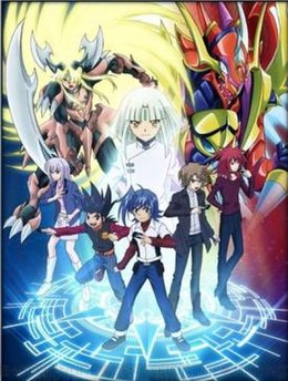 Cardfight Vanguard Season 2 Wikipedia