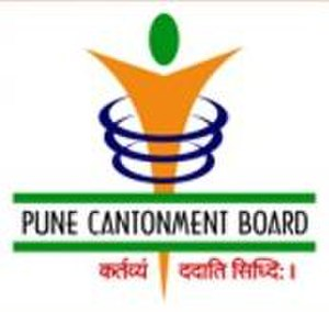 Pune Cantonment Board - The Seal of the Pune Cantonment Board