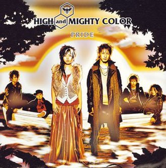 High and Mighty Color - Image: PRIDE Single(Hand MC)