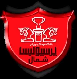 Persepolis Shomal F C Wikipedia