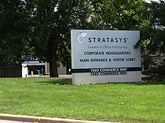 Stratasys - Image: Picture Of Stratasys Corporate Headquarters 01
