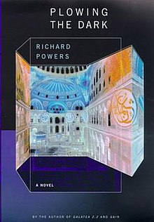 Plowing the Dark, by Richard Powers (book cover).jpg