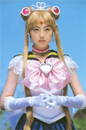 Sailor Moon (character) - Princess Sailor Moon in Pretty Guardian Sailor Moon
