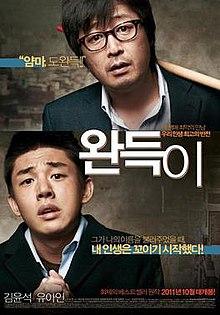 Pulĉinelo (2011 filmo) poster.jpg