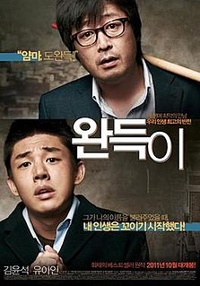 <i>Punch</i> (2011 film) 2011 film by Lee Han