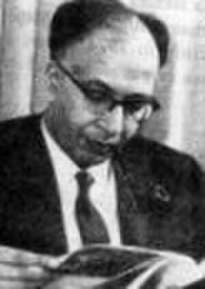 Raghu Raj Bahadur