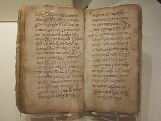MacMhuirich bardic family - The Red Book of Clanranald, on display in the National Museum of Scotland, Edinburgh